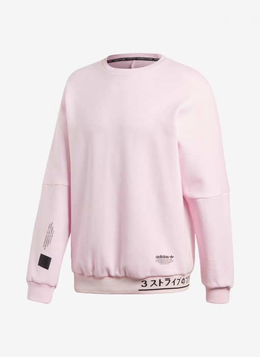 NMD Sweater
