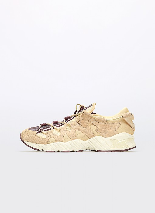 Asics Gel Mai Amberlight Rose Taupe H812L 1726